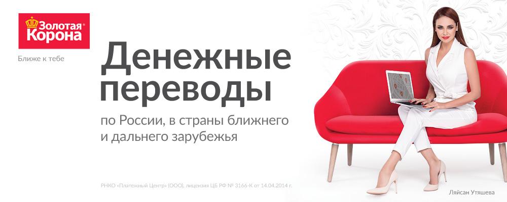россельхозбанк оформить кредит онлайн на карту