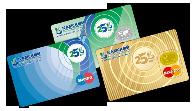 Кредитные карты банков через интернет