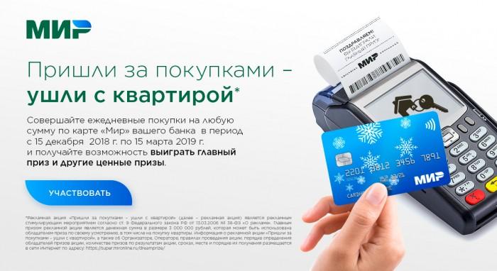 Использованная сумма кредита